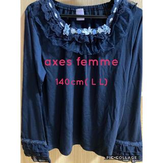 アクシーズファム(axes femme)のaxes femmeカットソー140cm(Tシャツ/カットソー)