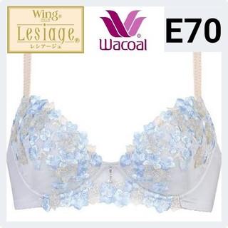 Wacoal LESIAGE レシアージュ E70 ブラジャー(ブラ)