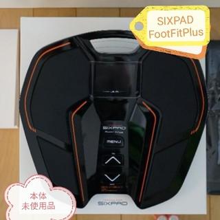 SIXPAD - 【大特価】★本体未使用品★SIXPADフットフィットプラス★