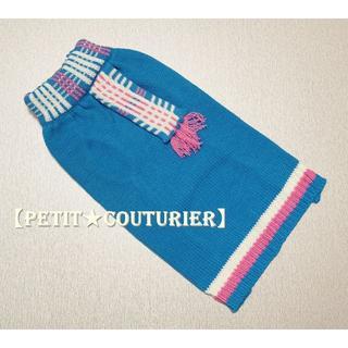 No.3336 ブルーのセーター Mサイズ(犬)