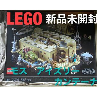レゴ(Lego)の新品 LEGO モス アイズリー カンティーナ (その他)