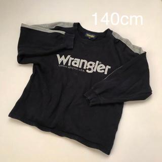 ラングラー(Wrangler)のラングラー 子供用トレーナー(Tシャツ/カットソー)