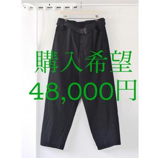 コモリ(COMOLI)の【購入希望】COMOLI コモリ 20AW ベルデッドパンツBLACK サイズ2(デニム/ジーンズ)