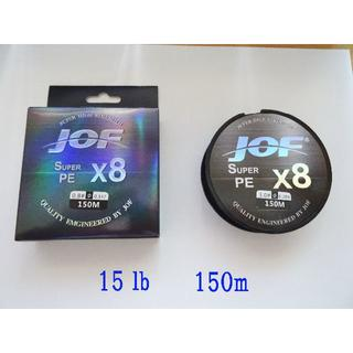 JOF PEライン 15lb 0.8号 グレー 8編み 150m