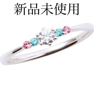 ザキッス(THE KISS)のディズニープリンセス アリエルリング9号(リング(指輪))