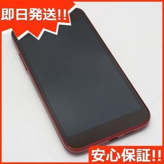 京セラ - 新品同様 Y!mobile 503KC DIGNO E レッド