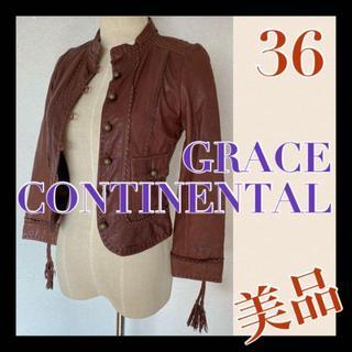グレースコンチネンタル(GRACE CONTINENTAL)の美品 グレースコンチネンタル GRACE レザー フリンジ ジャケット 36(ライダースジャケット)