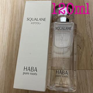 ハーバー(HABA)のあ様専用☆HABA スクワラン 120ml(オイル/美容液)