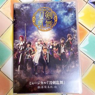 DMM - ミュージカル『刀剣乱舞』~葵咲本紀~ DVD