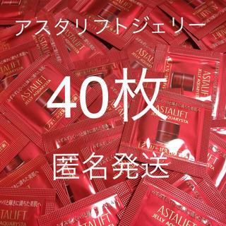 アスタリフト(ASTALIFT)のジェリー40枚 富士フイルム ASTALIFT アスタリフトジェリーアクアリスタ(ブースター/導入液)