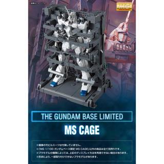 バンダイ(BANDAI)のガンプラ ガンダムベース 限定 MG 1/100 MS CAGE(模型/プラモデル)
