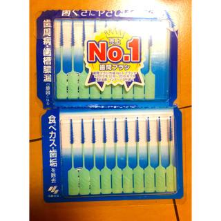 小林製薬 - 歯間ブラシ 歯周病、歯槽膿漏対策 口内ケア