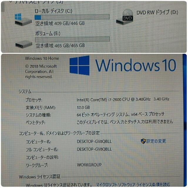 Acer(エイサー)のゲーミングPC intel Core-i7 GTX1060 スマホ/家電/カメラのPC/タブレット(デスクトップ型PC)の商品写真