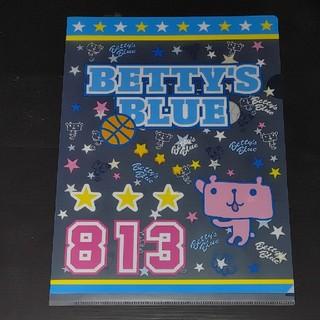 BETTY'S BLUE ベティーズブルー クリアファイル(クリアファイル)