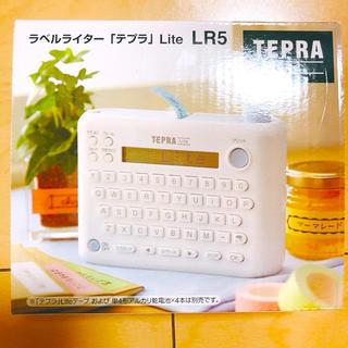 キングジム(キングジム)の【専用】テプラ Lite   LR5 ラベルライター キングジム(OA機器)