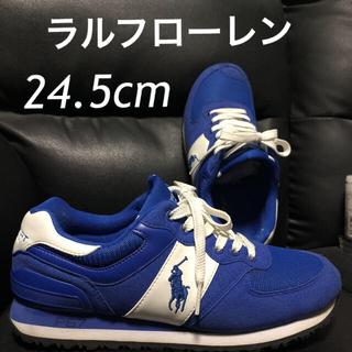 ポロラルフローレン(POLO RALPH LAUREN)のラルフローレン24.5メンズスニーカー青ブルー(スニーカー)