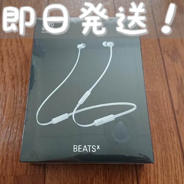 Beats by Dr Dre(ビーツバイドクタードレ)の【値下げしました!】Beats X サテンシルバー スマホ/家電/カメラのオーディオ機器(ヘッドフォン/イヤフォン)の商品写真