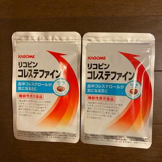カゴメ(KAGOME)のコレステファイン カゴメ 31粒 2セット(その他)