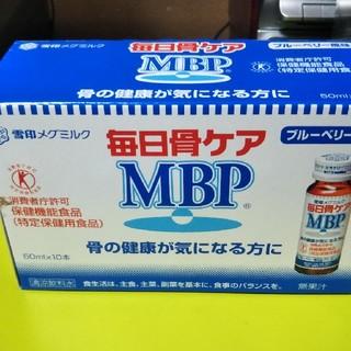 ユキジルシメグミルク(雪印メグミルク)の雪印 MBP メグミルク(その他)