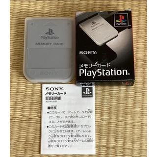 プランテーション(Plantation)の★美品 SONY プレイステーション メモリーカード SCPH-1020★(その他)