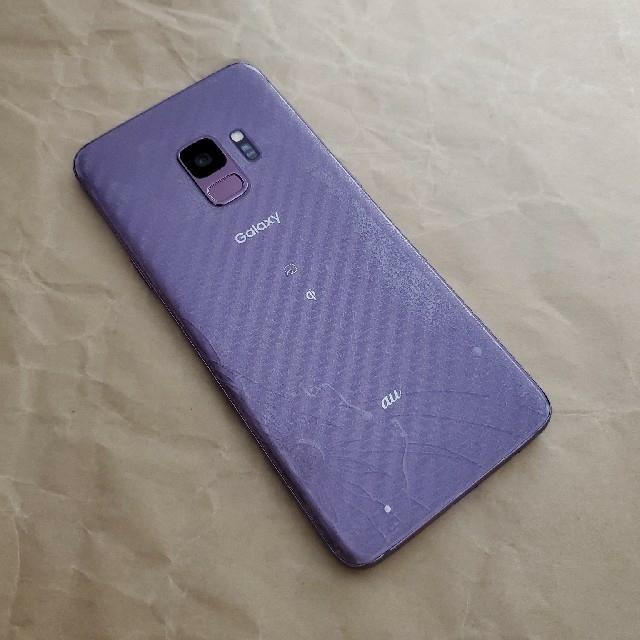 Galaxy(ギャラクシー)のGalaxy S9 au SIMロック解除済み スマホ/家電/カメラのスマートフォン/携帯電話(スマートフォン本体)の商品写真
