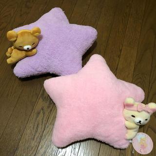 サンエックス(サンエックス)のリラックマ パジャマパーティー おやすみ星型クッション 2種セット(クッション)