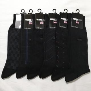 ミチコロンドン(MICHIKO LONDON)の6足 黒 グンゼ メンズ ミチコロンドン ビジネスソックス 靴下(ソックス)