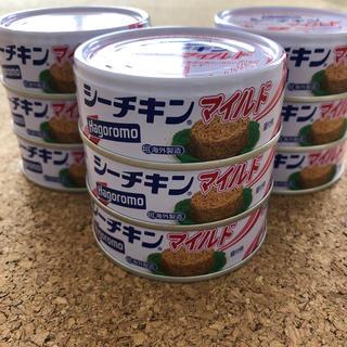 【シーチキン9缶】(缶詰/瓶詰)