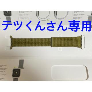 アップルウォッチ(Apple Watch)の【純正中古】Apple Watch スポーツループ 44mm(その他)
