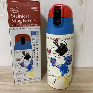 Disney - 白雪姫☆360ml ステンレスマグボトル