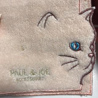 PAUL & JOE - ポール&ジョーピンク猫ハンカチ新品