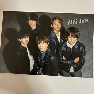 HiHi Jets  Jr.calendar(アイドルグッズ)