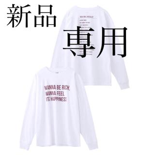 エックスガール(X-girl)の専用 エックスガール ロンT (Tシャツ(長袖/七分))