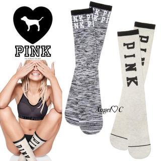 ヴィクトリアズシークレット(Victoria's Secret)の新品♡VS PINK♡ニーソックス2点セット♡ハイソックス 靴下(ソックス)