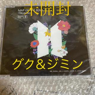 防弾少年団(BTS) - BTS MAP OF THE SOUL7  スペシャル映像DVD