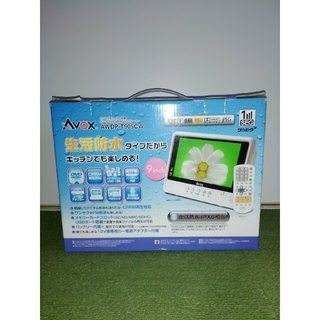 AVOX・AWDP-T905CW (DVDプレーヤー)