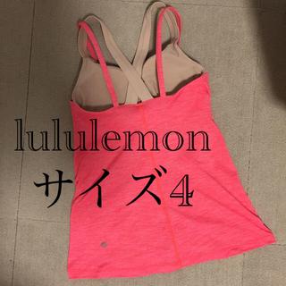 ルルレモン(lululemon)のルルレモン  タンクトップ 4 インナー付き ピンク×ベージュ(ヨガ)