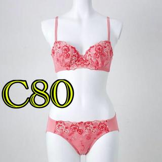 セシール(cecile)のブラ&ショーツセット C80  ショーツL  未使用新品 未開封新品 セシール(ブラ&ショーツセット)