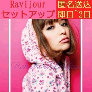 ラヴィジュール(Ravijour)のラヴィジュール 花柄 スウェット パーカー パンツ セットアップ ピンク(ルームウェア)