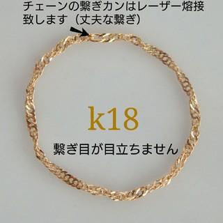 k18リング  スクリューチェーンリング 18金  18k(リング)