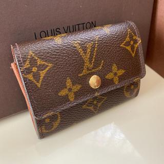 LOUIS VUITTON - 7000