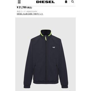 ディーゼル(DIESEL)のdiesel ナイロンブルゾン L 新品 2020新作(ナイロンジャケット)