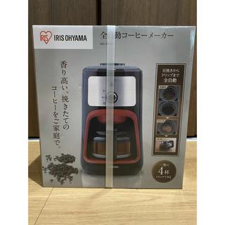 アイリスオーヤマ(アイリスオーヤマ)の全自動コーヒーメーカー(コーヒーメーカー)