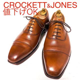 Crockett&Jones - 456.CROCKETT&JONES HALLAM ストレートチップ 7.5E