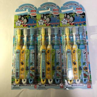 バンダイ(BANDAI)のBANDAI トーマス歯ブラシ 3本入り 3セット(歯ブラシ/歯みがき用品)