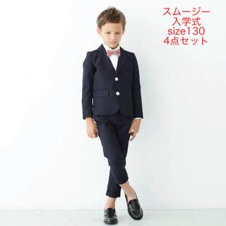 ビームス(BEAMS)のスムージー 入学式 4点セット(ドレス/フォーマル)