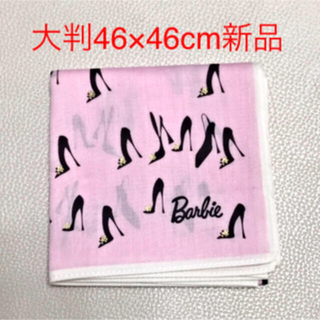 バービー(Barbie)のBarbie ハンカチ 大判46×46cm 新品ハンカチ(ハンカチ)