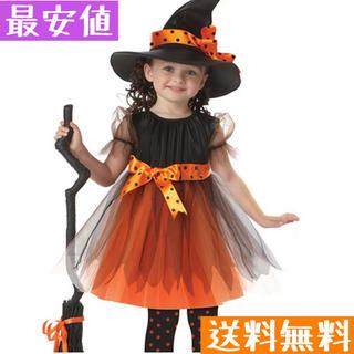 【最安値】キッズ ハロウィン 衣装 仮装 コスプレ 大人気 送料無料 あと少し(ドレス/フォーマル)