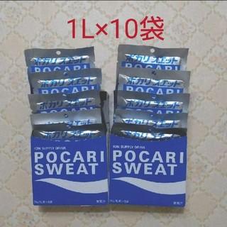 オオツカセイヤク(大塚製薬)のポカリスエット 粉末 10袋 まとめ売り(ソフトドリンク)