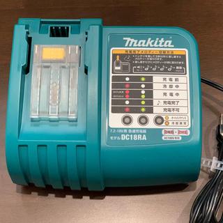 makitaマキタ充電器 DC18RA 7.2-18V用